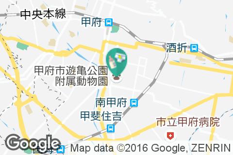 甲府市遊亀公園附属動物園の授乳室・オムツ替え台情報