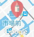 たまひよの写真スタジオ 豊洲店(江東区)の授乳室情報