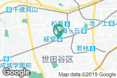 経堂コルティ(1F)の授乳室・オムツ替え台情報
