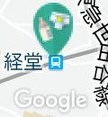 経堂コルティ(2F)の授乳室・オムツ替え台情報