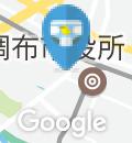 あみやき亭 調布店(2F)のオムツ替え台情報