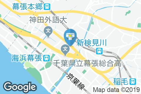 千葉スバル自動車株式会社幕張店(1F)のオムツ替え台情報