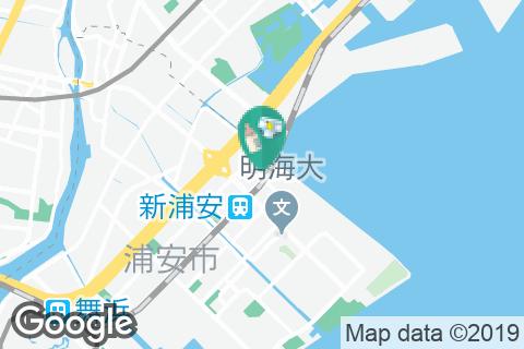 千葉県 警察本部浦安警察署(1F)の授乳室・オムツ替え台情報
