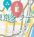 メルパルク東京の授乳室情報