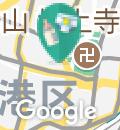 港区役所 飯倉学童クラブ(3F)の授乳室・オムツ替え台情報