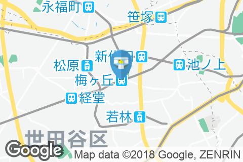 梅ケ丘駅(改札内)のオムツ替え台情報