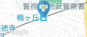 梅ケ丘駅(改札内)(1F)のオムツ替え台情報