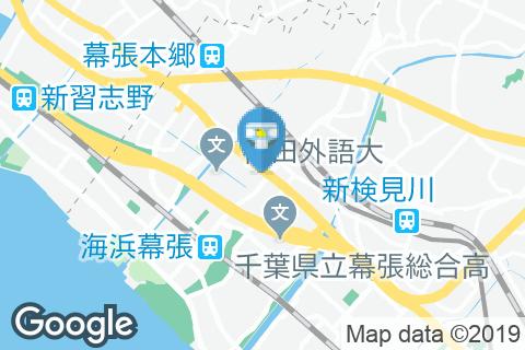 ブックオフ・スーパーバザー14号・千葉幕張(2F)のオムツ替え台情報