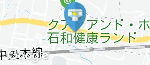 夢庵 石和松本店のオムツ替え台情報