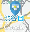 ロイヤルホスト 道玄坂店(2F)のオムツ替え台情報