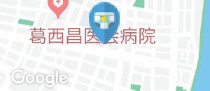 鎌倉 パスタ 葛西