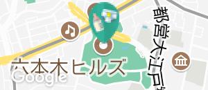 六本木ヒルズ展望台東京シティビュー(2F)の授乳室・オムツ替え台情報