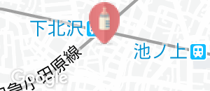 バーガーキング 下北沢駅南口店(1F)の授乳室情報
