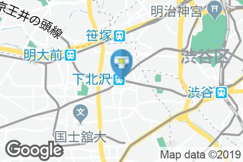 ガスト 下北沢駅前店(2F)のオムツ替え台情報