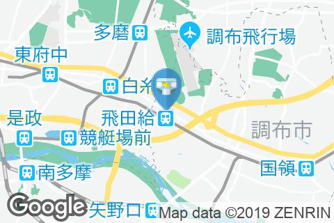 バーミヤン 飛田給駅北口店のオムツ替え台情報