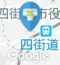 バーミヤン 四街道店(1F)のオムツ替え台情報