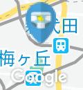 東松原駅(改札内)のオムツ替え台情報