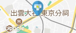 バーガーキング 六本木店(B1)のオムツ替え台情報