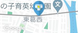 コバック 江戸川店(1F)のオムツ替え台情報