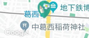東京みらいクリニック葛西(1F)の授乳室・オムツ替え台情報