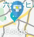 東京都交通局 六本木駅(改札内)のオムツ替え台情報