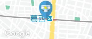 葛西駅(改札内)(1F)のオムツ替え台情報