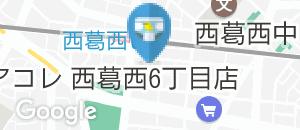 サイゼリヤ西葛西駅南口店(女子トイレ内)のオムツ替え台情報