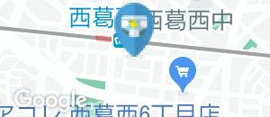 ロイヤルホスト 西葛西店(2F)のオムツ替え台情報