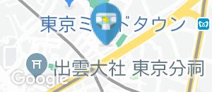 東京 麻布警察署(1F)のオムツ替え台情報