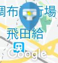 味の素スタジアム 男女トイレ(1F)のオムツ替え台情報