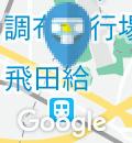 武蔵野の森総合スポーツプラザ(3F)のオムツ替え台情報