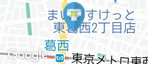 くすりの福太郎 東葛西店(2F)のオムツ替え台情報