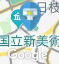 東京ミッドタウン ガレリア(3F)のオムツ替え台情報
