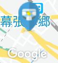 ドコモショップ幕張インター店(1F)のオムツ替え台情報
