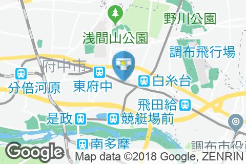 多磨霊園駅(改札内)のオムツ替え台情報