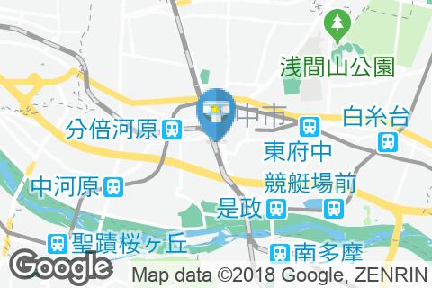 府中本町駅(改札内)のオムツ替え台情報