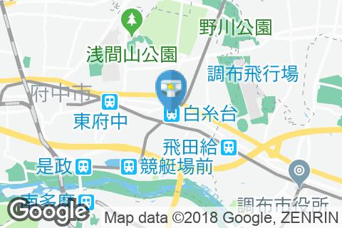 白糸台駅(改札内)のオムツ替え台情報