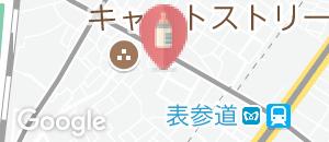 表参道bamboo(1F)の授乳室情報