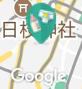 ホテルオークラ東京(2F)の授乳室・オムツ替え台情報