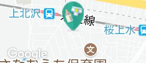 世田谷区役所 上北沢児童館(2F)の授乳室・オムツ替え台情報