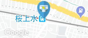 桜上水駅(改札内)のオムツ替え台情報