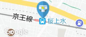 桜上水駅(2F 多機能トイレ)のオムツ替え台情報