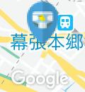 スーパーバリュー幕張西店(1F)のオムツ替え台情報