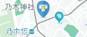 乃木会館(1F)のオムツ替え台情報