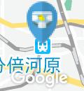 JR東日本 分倍河原駅(改札内)のオムツ替え台情報