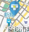 ヤマハ銀座店(5F 多目的トイレ内)のオムツ替え台情報