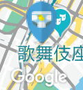 銀座ライオン 銀座七丁目店(2F)のオムツ替え台情報