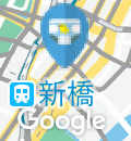 カラオケ パセラ 銀座店(B2)のオムツ替え台情報