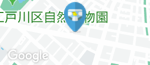 株式会社ドン・キホーテ 葛西店のオムツ替え台情報