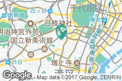 港区立赤坂子ども中高生プラザ(1F)の授乳室・オムツ替え台情報